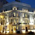Art Hotel Athens - Atenas