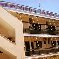 Hotel Rachel - Эгина