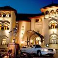 Carol Parc Hotel - Bucureşti