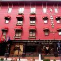 Amisos Boutique Hotel - Istanbul