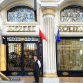 Hotel Soliman - Istanbul