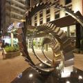 Avantgarde Levent Hotel - Istanbul