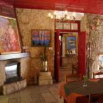 Kiniras Traditional Hotel & Restaurant, Пафос