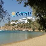 Corali Hotel, Парос