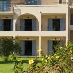 Alkioni Hotel, Kefalonia