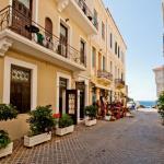 Casa Veneta - Street View
