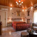 Casa Vitae Hotel  Junior Suite