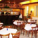 Hotel Rila - Bar