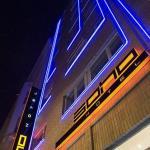Soho Hotel Budapest