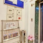 Hotel Classic - Elevator