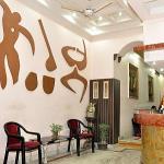 Rama Inn, Нью-Дели