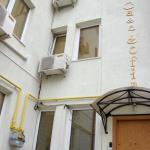 Casa Sofia Bucharest
