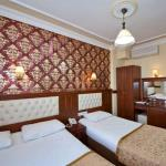 Hotel Agan, Стамбул