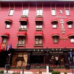 Amisos Boutique Hotel, Стамбул