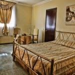 Aiport Gunes Hotel