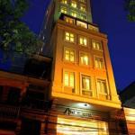 Anise Hotel Hanoi, Ханой