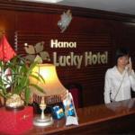 Hanoi Lucky II Hotel, Hanoi